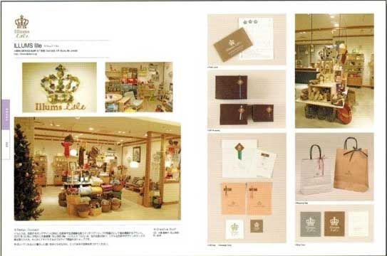 book_shop_03