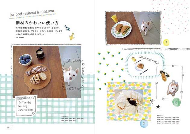 book_sozai_02