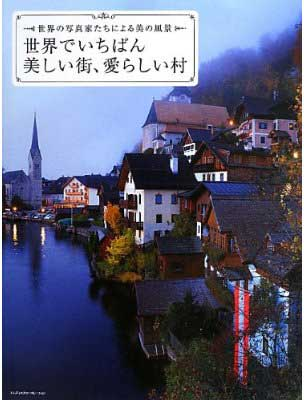 book_town_01
