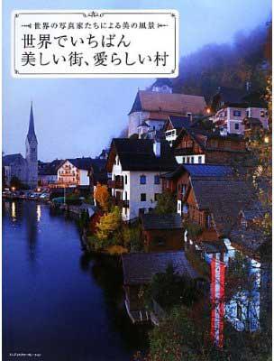book_town_01