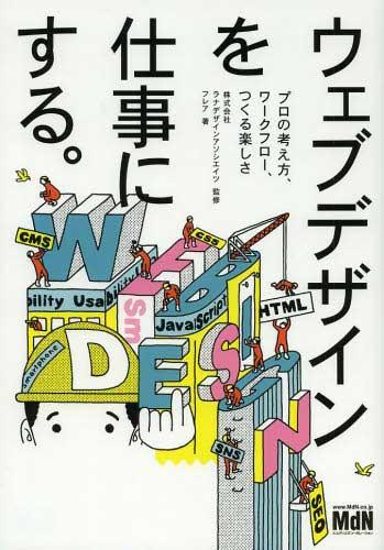 book_web_01