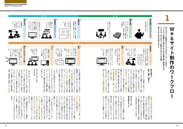 book_web_03