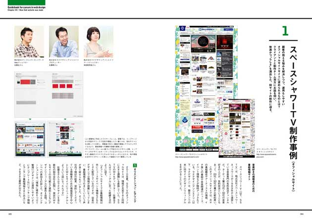 book_web_04