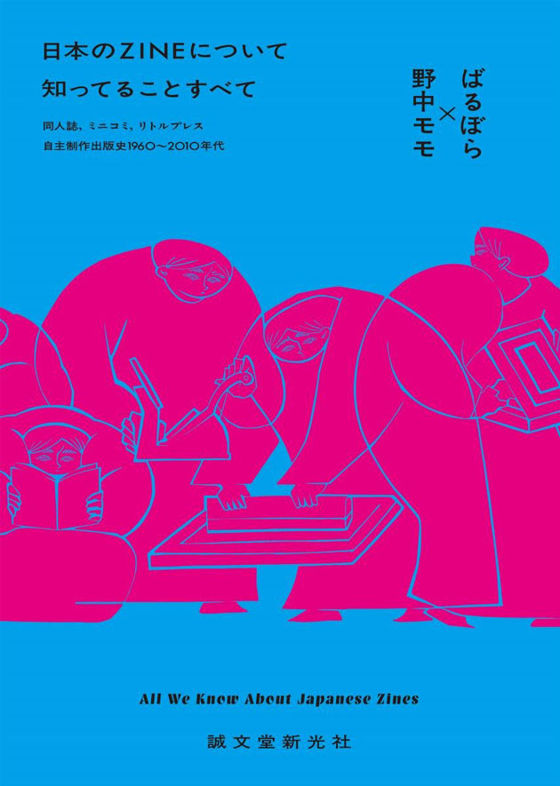 book_zine01