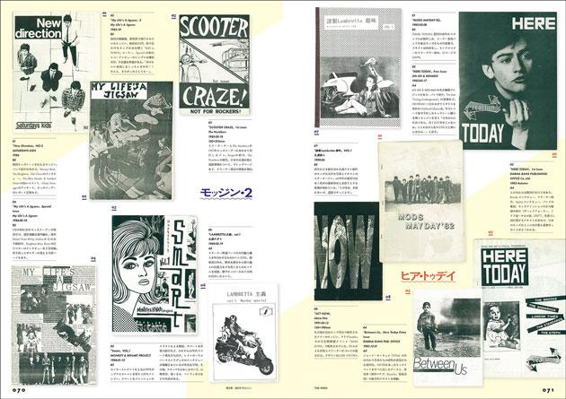book_zine02