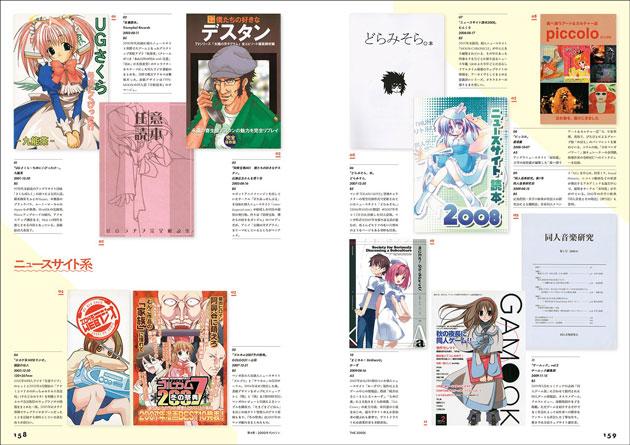 book_zine04