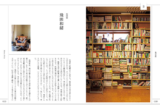 bookofbooks_01