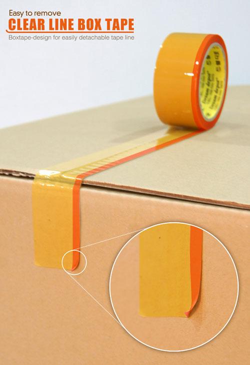 box_tape1