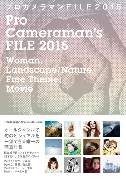 cameraman15_1