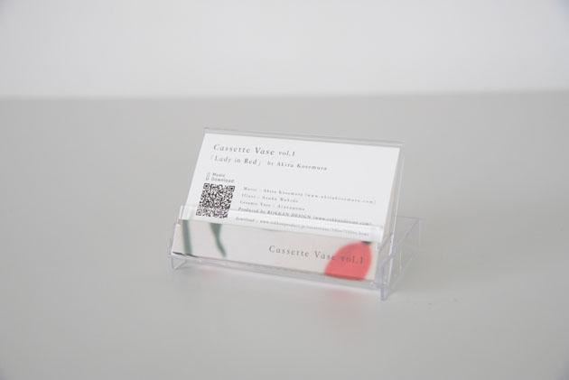 cassette-vase_4