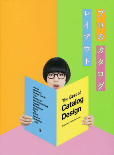 catalog1
