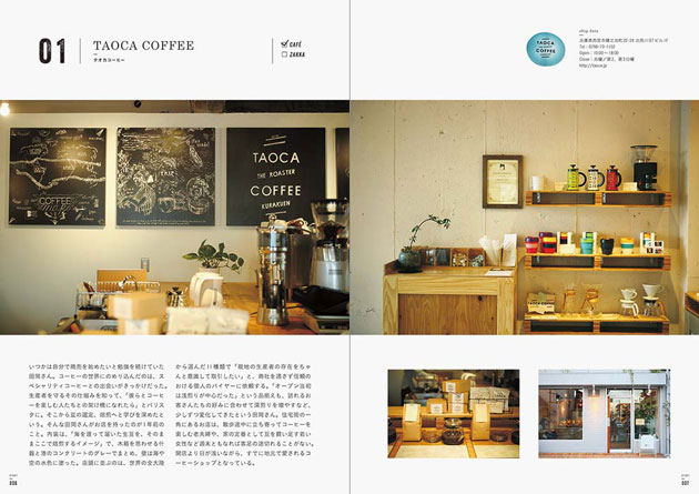 coffeedesign2