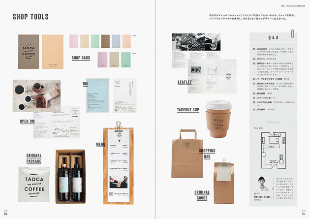 coffeedesign3