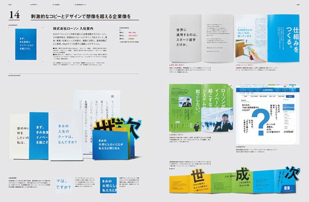 companybook2