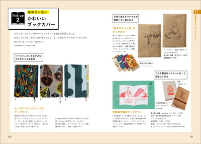 cover_mark2