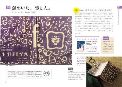 cover_mark4