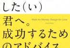 design_kigyo1