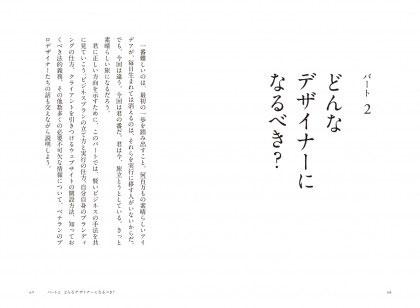 design_kigyo2