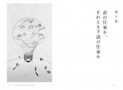 design_kigyo3