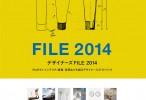 dfile2014
