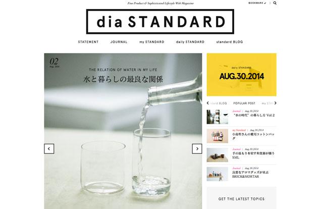 diastandard