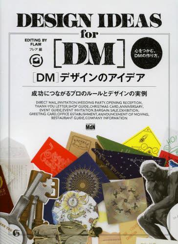 dmidea1