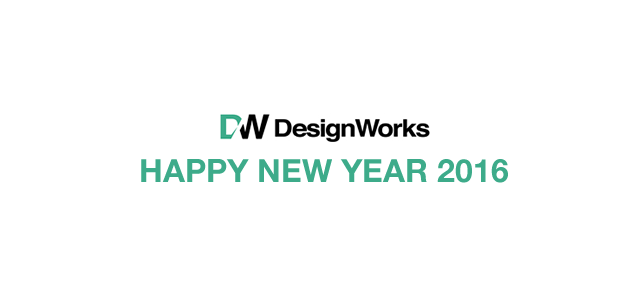 dww2016