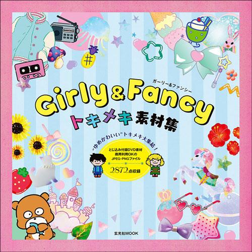 fancy0