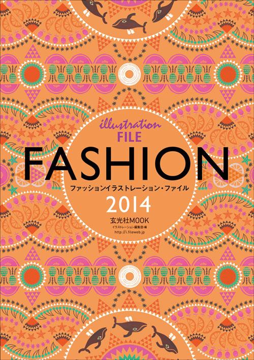 fashion2014_1