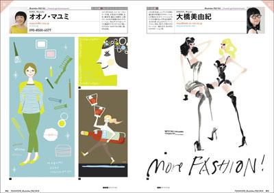 fashion2014_4