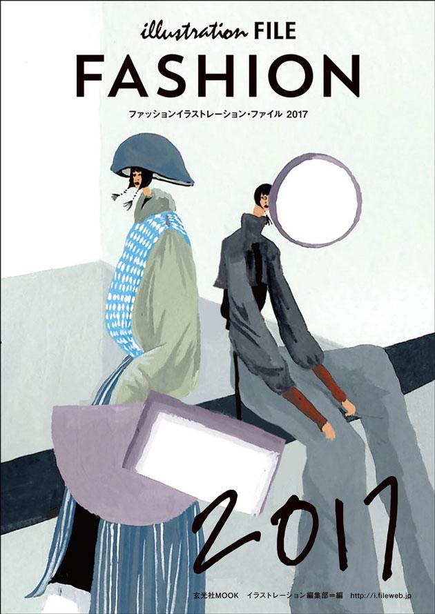 fashionillust01
