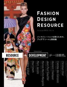 fashionresource1