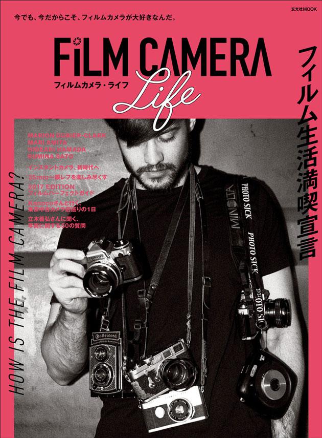 filmcamera_life01