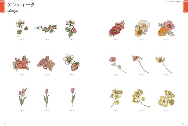 flowerillust2