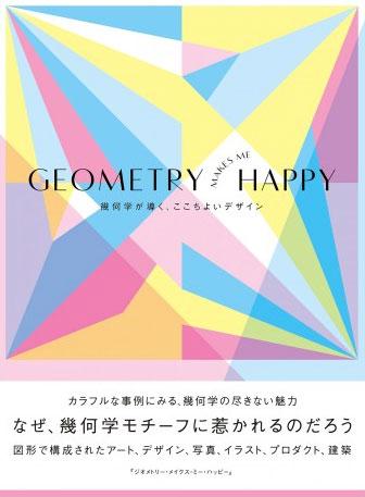geome1
