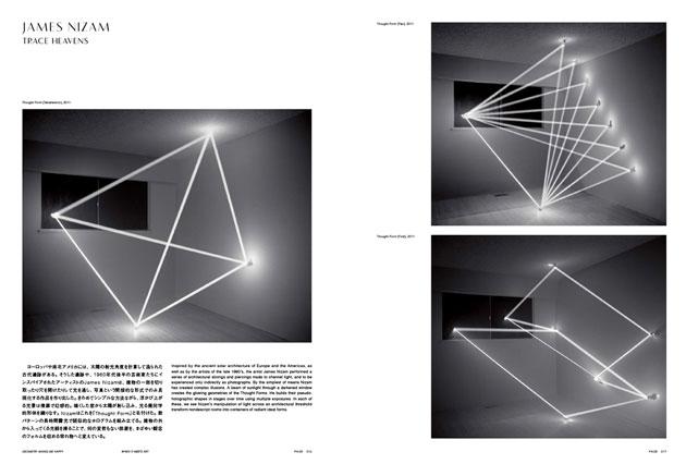 geome2