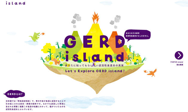 gerd_1