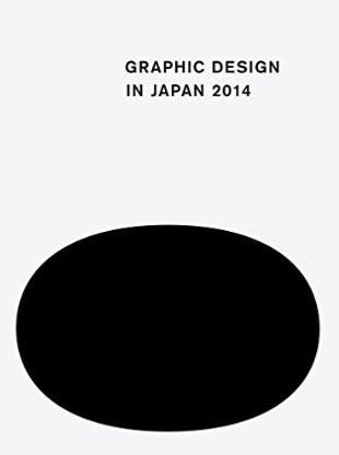graphic2014