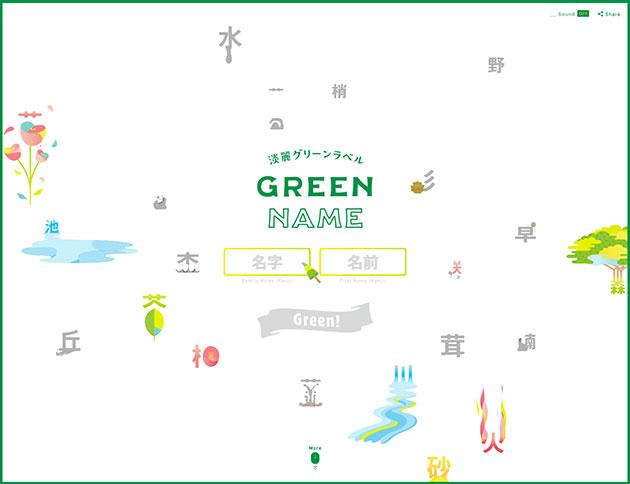 greenname