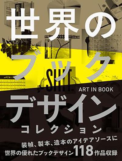 h1_book