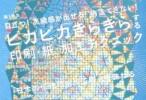 hikidashi1