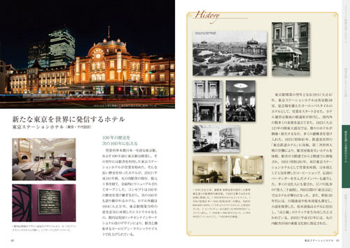 hotelsampo2