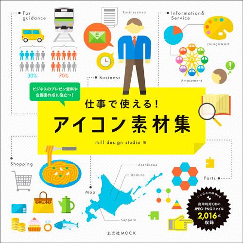 iconbook1