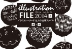 illustfile