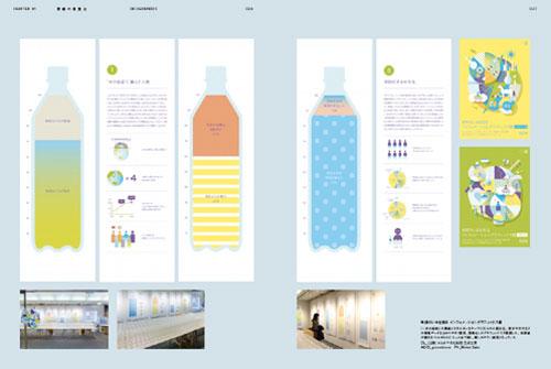 infobook2