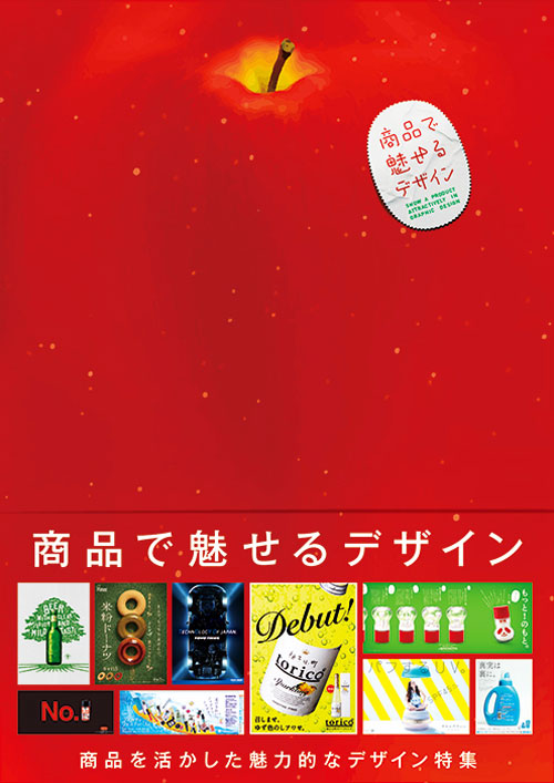 itemdesign1