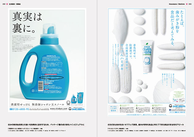 itemdesign4