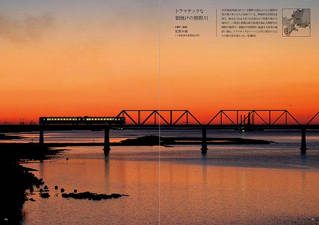 japanview3