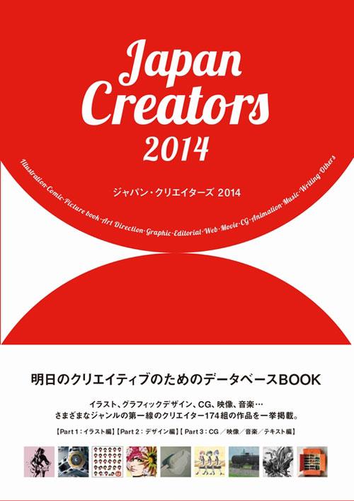 jpcreator1