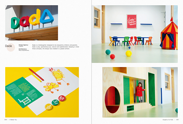 kids-graphics2